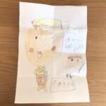 5歳の娘から届いた可愛い絵が描かれた手紙。